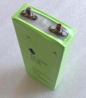 ZG LiFePO4 Leistung 3.2V / 20Ah