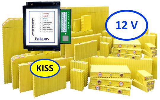 KISS Komplettsystem 12V ohne Monitor